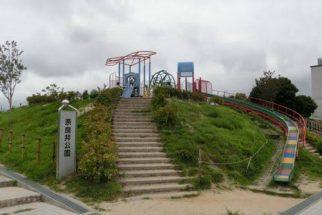 岡﨑市 奈良井公園!